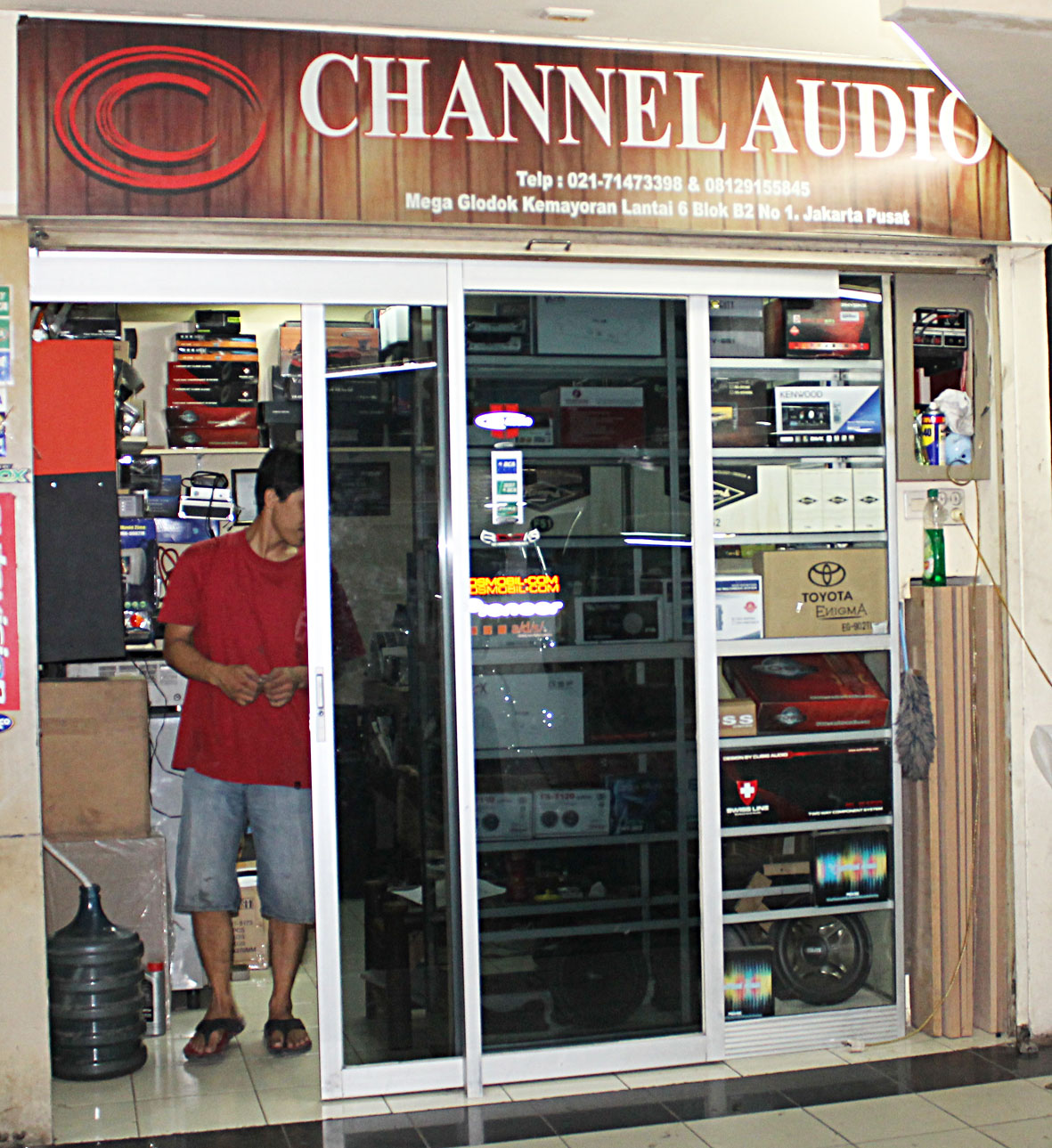 CHANNEL-AUDIO