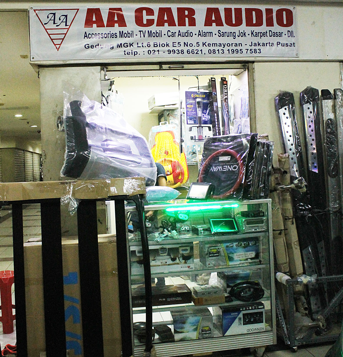 aa-car-audio