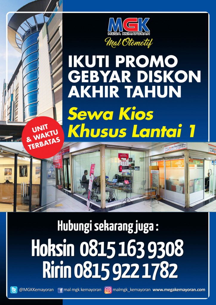 iklan-PROMO-LT-1-sept-2019-web--copy